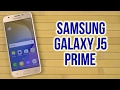Распаковка Samsung Galaxy J5 Prime G570F DS Gold mp3