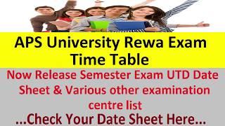 RMLAU LLB ENTRANCE EXAM 2018 - NID DAT Exam Pattern 2019