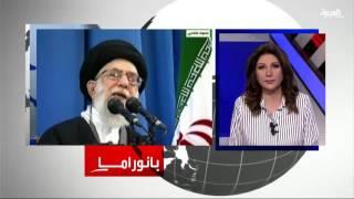 مفتي شيعي يتحدث عن إيران والحج والسعودية