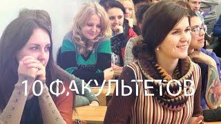 ВСЁ И СРАЗУ! Информационная программа (сентябрь, 2015)