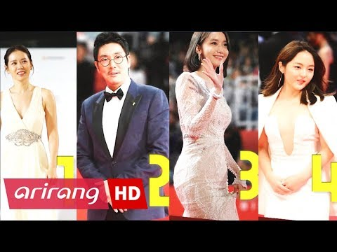 [Showbiz Korea] Fashion that Wowed People at the 22nd BIFF
