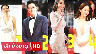 Video [Showbiz Korea] Fashion that Wowed People at the 22nd BIFF download MP3, 3GP, MP4, WEBM, AVI, FLV Maret 2018