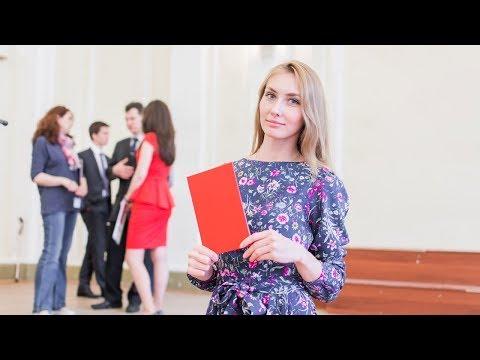 Как получить красный диплом