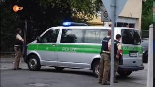 Amoklauf in München | 10 Tote bei Schießerei am OEZ | 22/07/2016