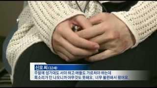 [서울성모병원] 성대폴립 음성치료_이비인후과 선동일 교…