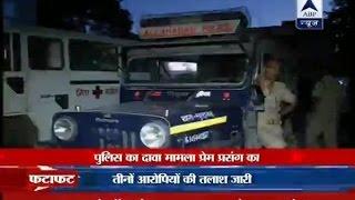 Girl burnt alive for opposing eve teasing in Allahabad