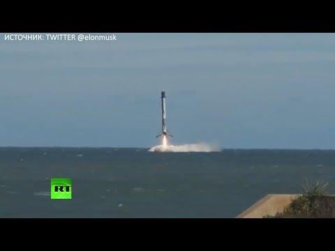 Мимо цели: посадка отработавшей ступени ракеты Falcon 9 на воду