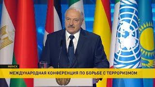 Лукашенко: Терроризм просто померкнет на фоне той проблемы, с которой мы боремся