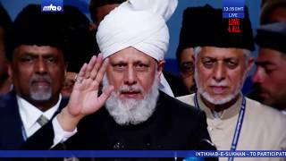 Intikhab-e-Sukhan   9 September 2017