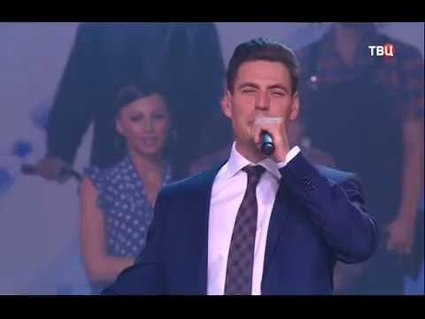 видео: Большой праздничный концерт 16.09.2016 г.