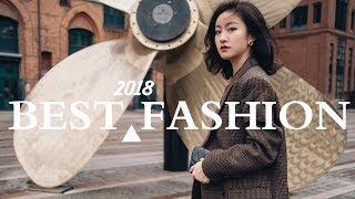 2018年度TOP15最爱时尚单品|Yuzefi包|Sandro皮衣