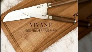 칼 도마 가위 세트로 할인에 특가를더해서 60% 저렴하…