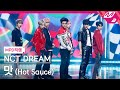 MPD직캠 엔시티 드림 직캠 4K '맛 Hot Sauce' NCT DREAM FanCam | @MCOUNTDOWN_2021.5.27