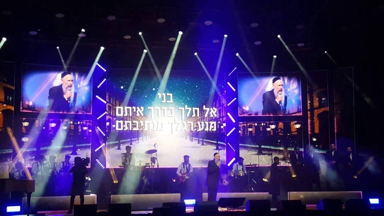 מרדכי בן דוד - שיר חדש - בני   Mordechai Ben David NEW Single - B'ni Al Telech