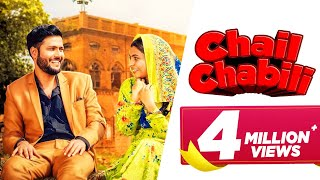 Chail Chabili Ak Jatti Free MP3 Song Download 320 Kbps