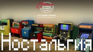 Смотреть видео игровые авирматы