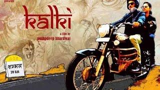 KALKI | Viral | Hindi Short Film | Hindu Mythology | Vishnu | Dashavtar | Avatar | Drama | HD |