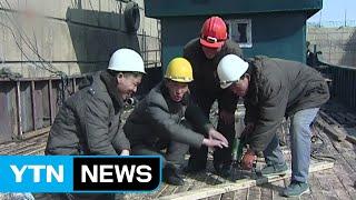 """막내린 핵-경제 병진노선...北 """"경제건설이 새 전략"""" / YTN"""