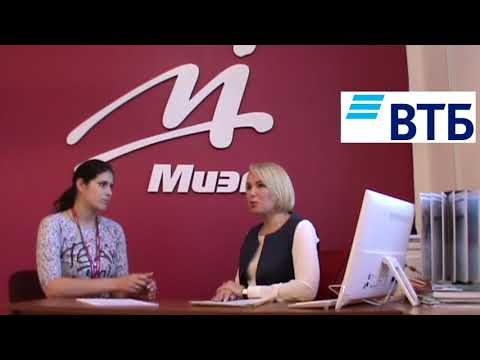 Диалог с Банком ВТБ (ПАО). Ответы на вопросы: Часть 1