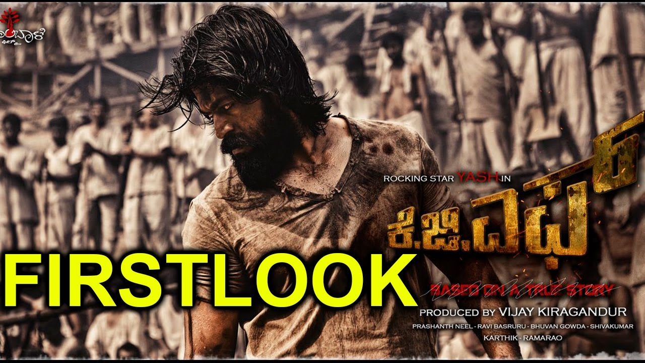 Kgf Movie First Look Poster Out Filmibeat Kannada Youtube