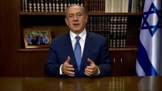 PM Netanyahu Congratulates US President-Elect Donald Trump
