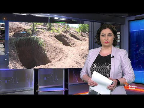 Ахбори Тоҷикистон ва ҷаҳон (26.05.2020)اخبار تاجیکستان .(HD)