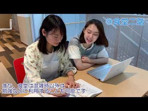 大学 生協 富山