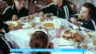 видео: Елена Наймушина на Олимпиаде-1980