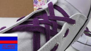 5 необычных способов завязать шнурки уличная мода
