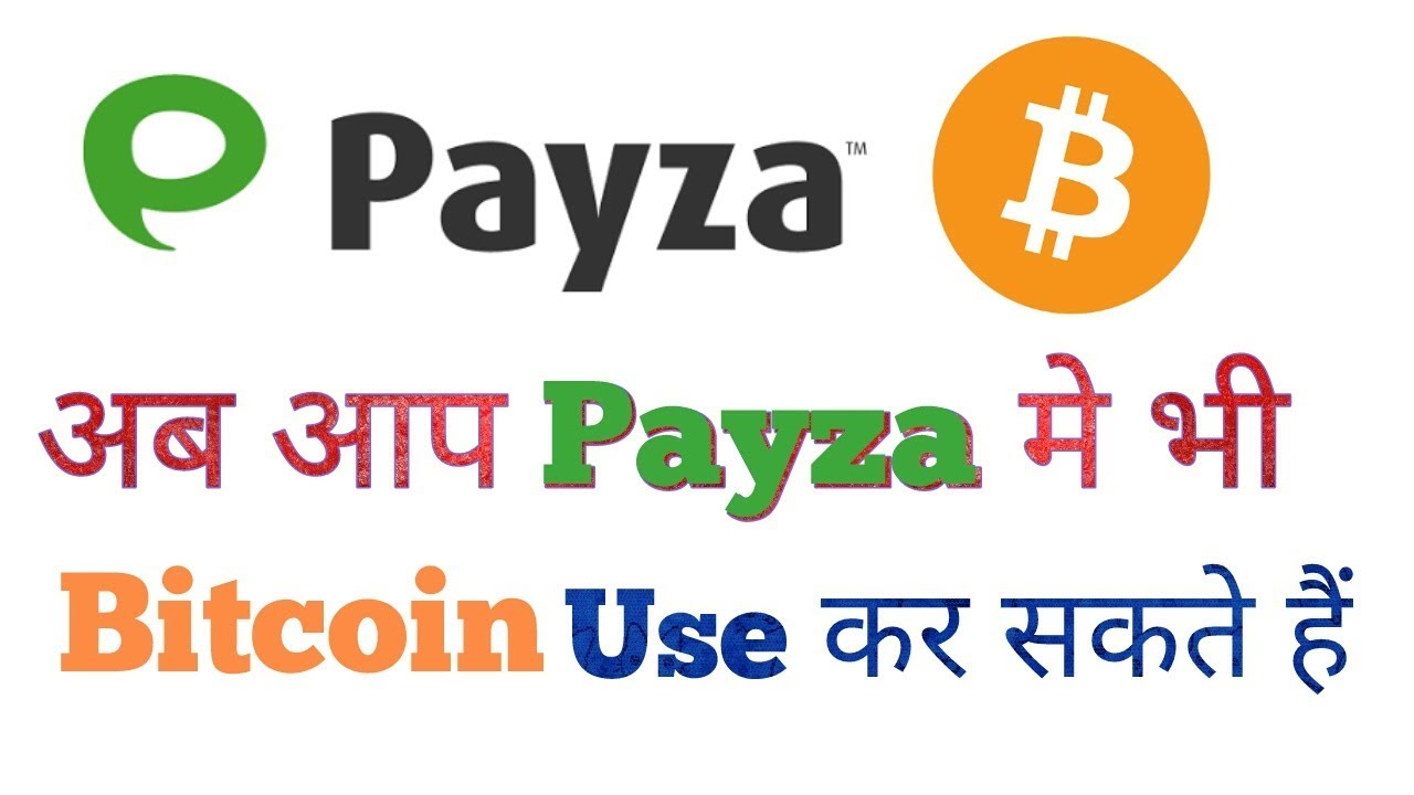 buy cryptocurrency with payza