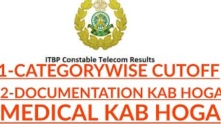 ITBP CT TELECOME | OFFICIAL CUTOFF CATEGORYWISE| DOCUMENTATION/MEDICAL | JULY SE|