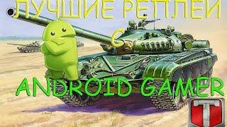 Wild Tanks Online - Гайд по ИТ-1