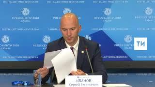 Пресс-конференция председателя Государственного комитета РТ по туризму Сергея Иванова