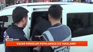 Kazan Hırsızları Kovalamaca İle Yakalandı