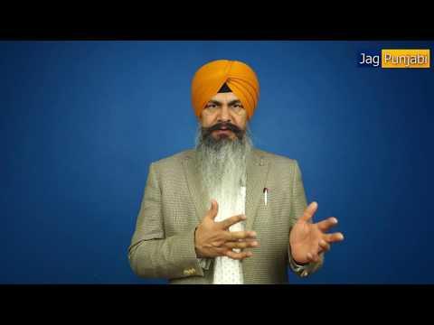 TFSA | Tax Free saving Account | Canada | Satvinder Singh Ghotra