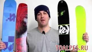 видео купить лыжи горные