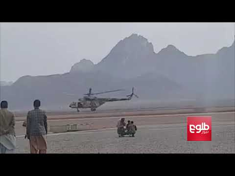 Military Helicopter Crashes In Farah Province