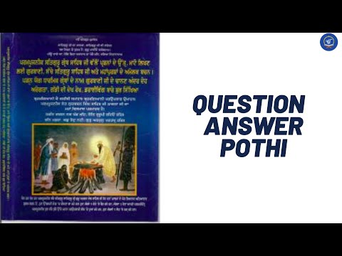 00  Pothi info and Table of contents