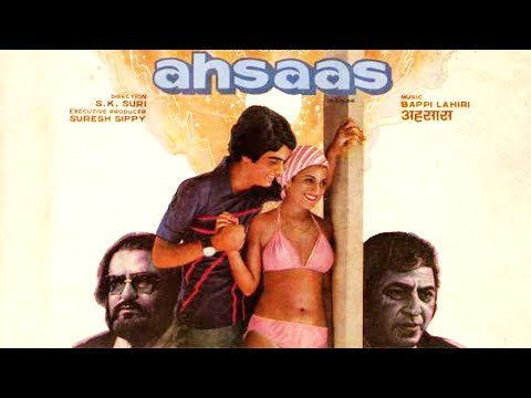 """Ahsaas"" Bollywood Hindi Full Movie 1979 