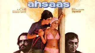 Ahsaas (1979) Full Hindi Movie | Shashi Kapoor, Simi Garewal, Amjad Khan, Shammi Kapoor