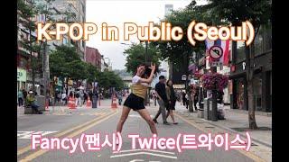 일본유학생이 신촌에서 첫버스킹 해봤다! K-POP IN PUBLIC(SEOUL, SHINCHEON) TWICE FANCY