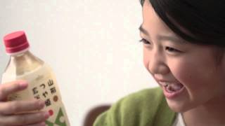 2014年サン&リブ「山形つや姫玄米茶」イメージキャラクターの濱田ここ...