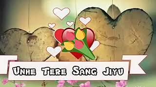 Jo bhi jitne Pal Jiyu UnheTere Sang jio ringtone