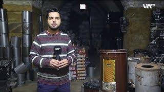الفحم وسيلة التدفئة في مدينة الباب بريف حلب