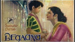Na Jane Kahan Kho Gaya Woh Zamana Mukesh Film Begaana (1963) Sapan Jagmohan Shailendra