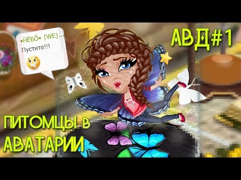 Собираем слова, ответы к игре в Одноклассниках