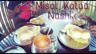 Misal Katta | Best Misal in Nashik | Breakfast of Maharashtra | Recipe - Biker Aman