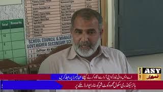 Govt HSS Mehmood kot Mubarakbad