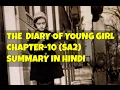 SA2 Class 10 The Diary Of A Young Girl Line By Line Explanation Chapter -10