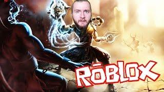 Roblox in English-FORBIDDEN TEMPLE-Legendary Swords 2     Diabeuu